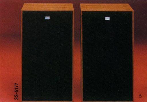 AudioIdiots.com - Sony SS-5177 details page: audioidiots.com/merk.apparaat.php?apparaatID=5423